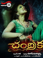 Telugu movie Chandrika wallpapers-cover-photo