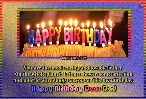 Birthday Wishes Funny For Husband ~ Happy birthday sisters brothers mothers fathers wishes inspiring