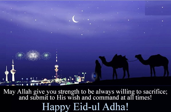 Eid ul adha azha mubarak bakra eid sms wishes whatsapp status eid ul adha and eid ul azha whatsapp sms and quotes m4hsunfo