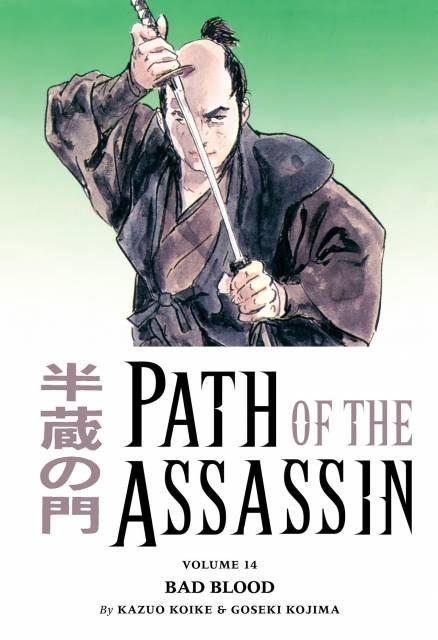 Hattori Hanzo, ninja