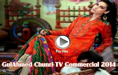 GulAhmed Chunri TV Commercial