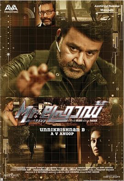 Mr. Fraud 2014 UNCUT Hindi Dubbed 300MB DVDRip 480p
