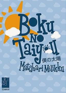 Download Lagu JKT48 Full Setlist Boku no Taiyou