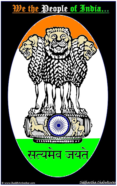 Independence Day Wallpaper: Indian Emblem | Buddha, Dr. Ambedkar ...