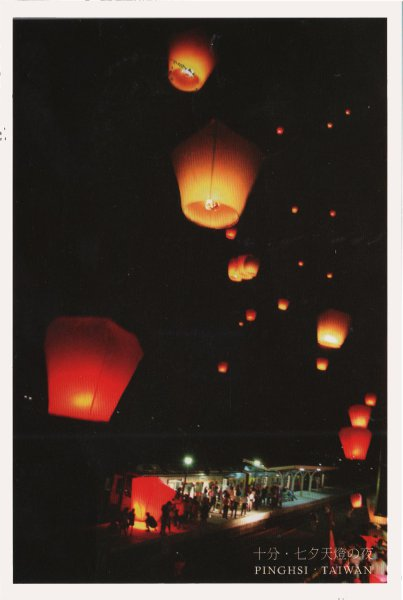 candle lit lanterns being released into the air