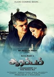 aarambam 2013 tamil full movie free download all indian