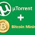 انتبه! uTorrent قد يؤذي حاسوبك! إليك أفضل 5 بدائل مفتوحة المصدر