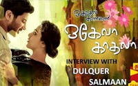 """OK va Kadhala"" – Interview with Dulquer Salmaan"