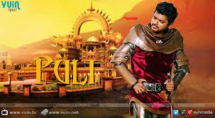 free download tamil hd video songs 2015