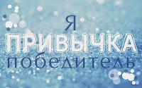 Уррраа)))