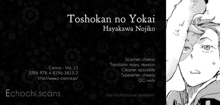 Toshokan no Yokai Ch.0 page 1 at www.Mangago.me