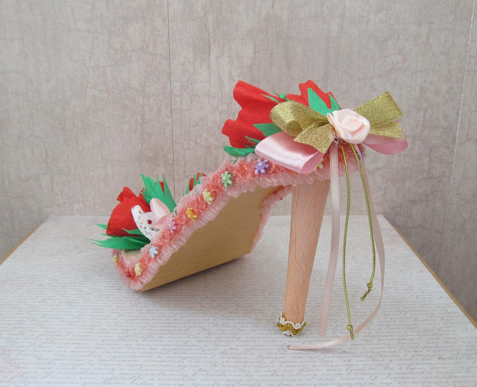 Как сделать туфли для конфет 978