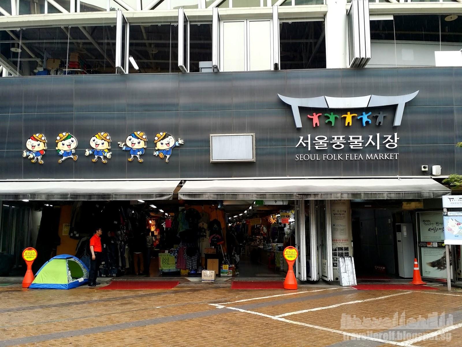 Image result for seoul folk flea market