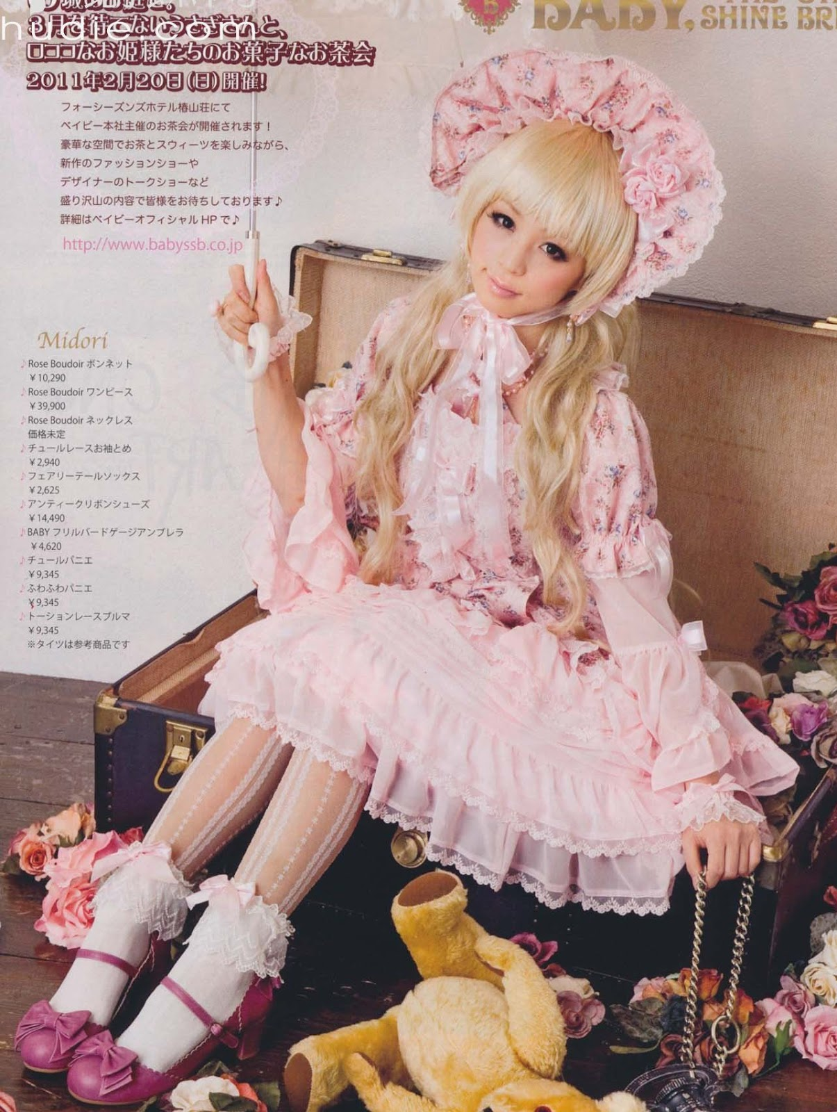 Frilly Sissy Tumblr with regard to f yeah lolita: ask miss caro-chan: short socks?
