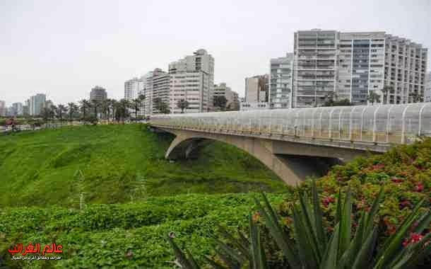 جسر إدواردو فيلينا