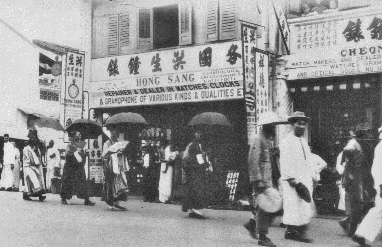 Chinese immigrants from ChinaChinese Immigrants 1900s