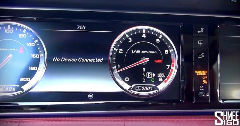 【動画】「メルセデスベンツS63 AMGクーペ エディション1」のインテリアはこんなに豪華!