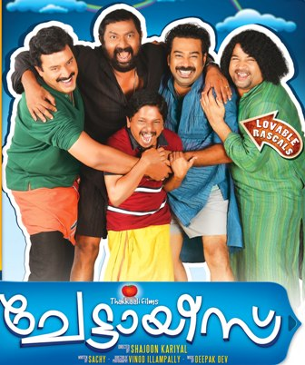 Watch Chettayees (2012) Malayalam Movie Online