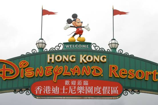 hong kong disneyland problems