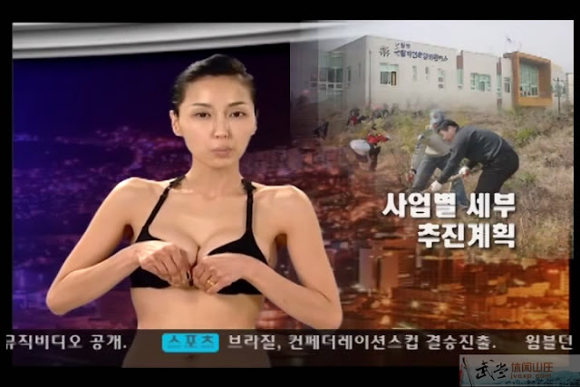 Thanks Naked news korea video curiously