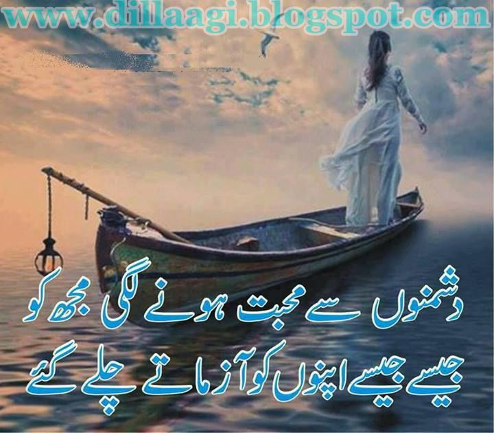 Two Line Urdu Poetry | Allama Iqbal Poetry | Urdu Poetry | Dillaagi
