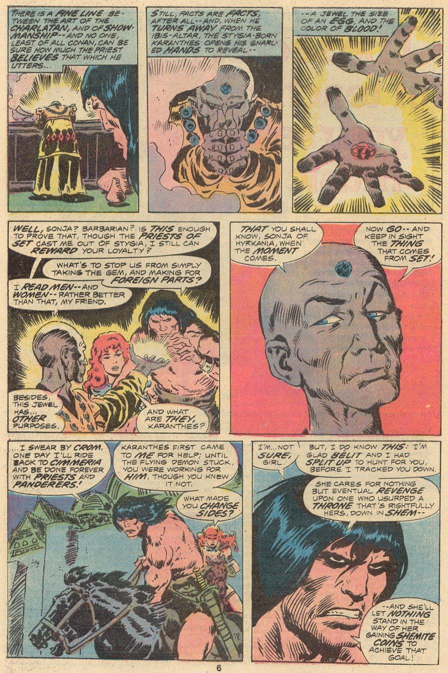 Conan the Barbarian (1970) Issue #68 #80 - English 5