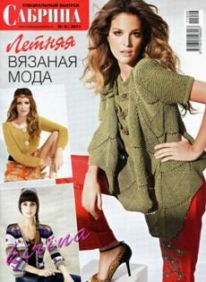 Revista Sabrina número especial 6 2011