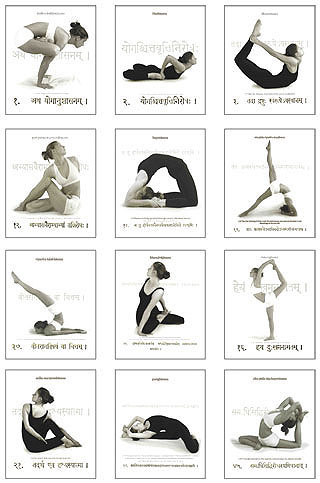 Ashtanga yoga poses for beginners