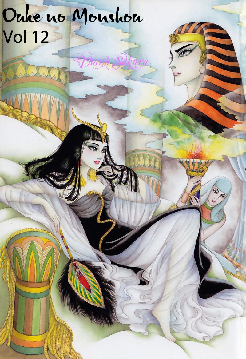 Nữ Hoàng Ai Cập-Ouke no Monshou chap 53 Trang 4 - Mangak.info