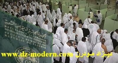 ملف التسجيل في قرعة الحج بالجزائر inscription hajj 2014 algerie