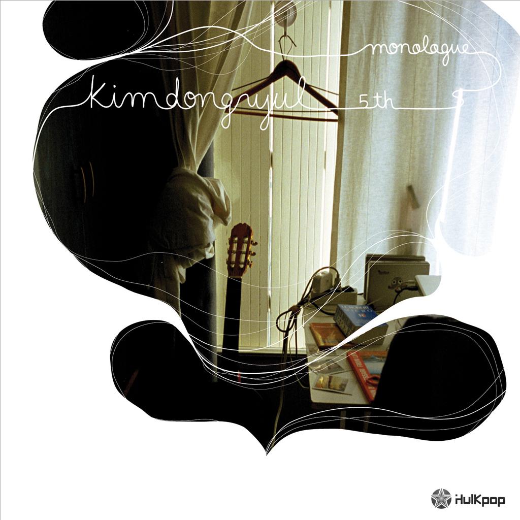 Kim Dong Ryul – Vol.5 Monologue