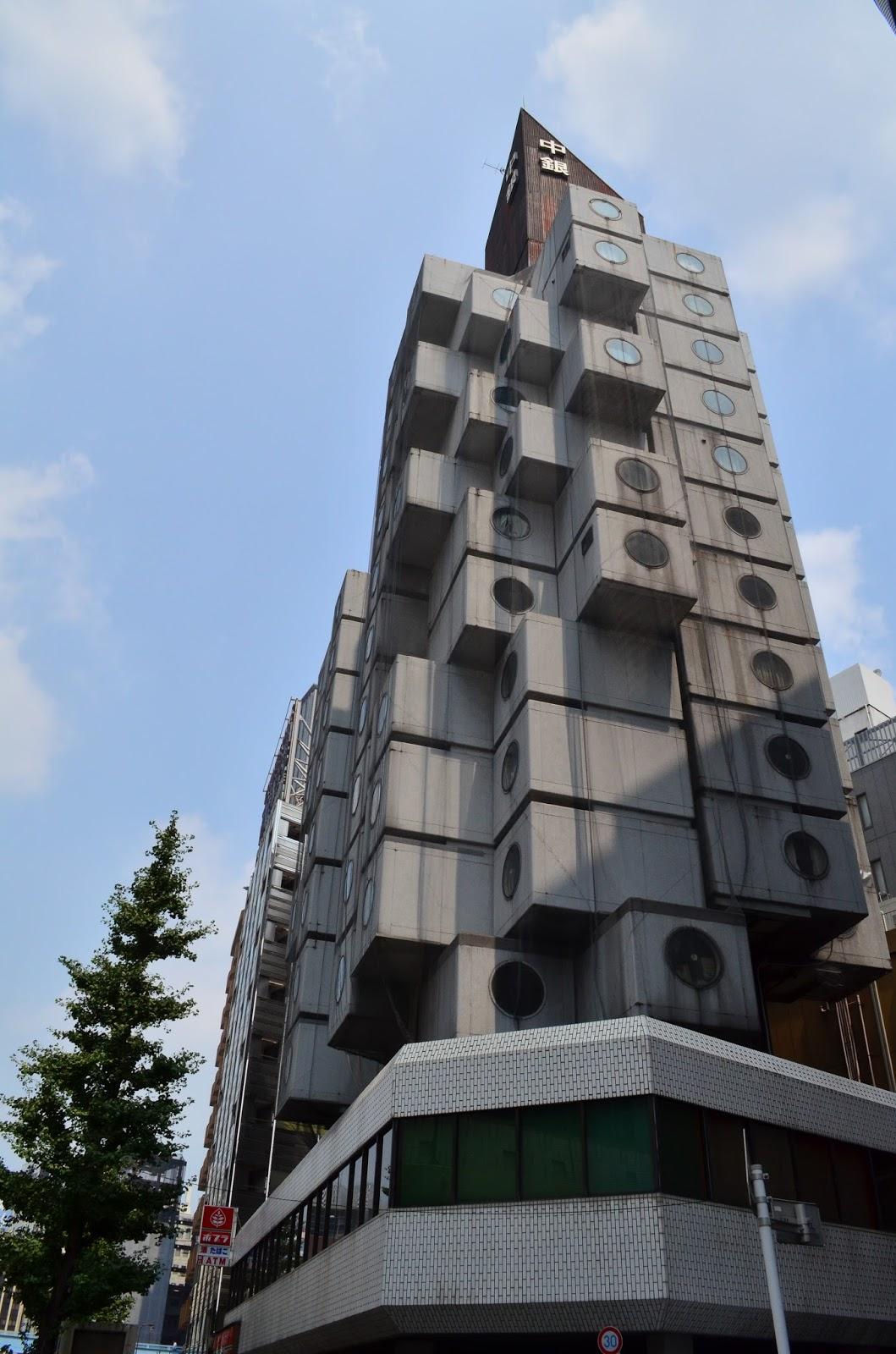Secretos arquitect nicos la torre nakagin un estilo de for Estilos arquitectonicos contemporaneos