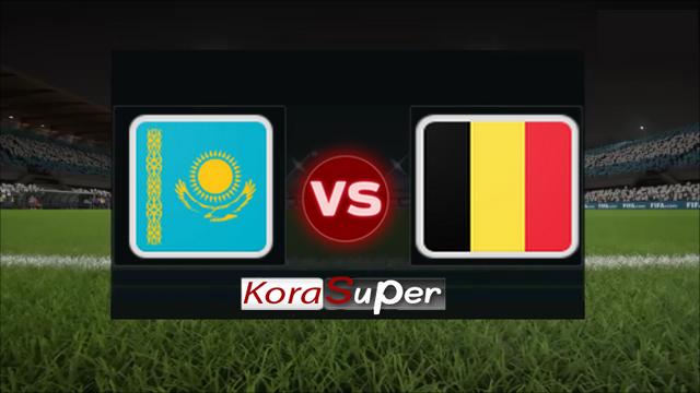 اليوم مشاهدة مباراة بلجيكا وكازاخستان بث مباشر 08-06-2019 السبت