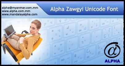 Alpha Zawgyi Unicode