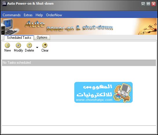 طريقة التعامل مع برنامج Auto Power-on & Shut-down