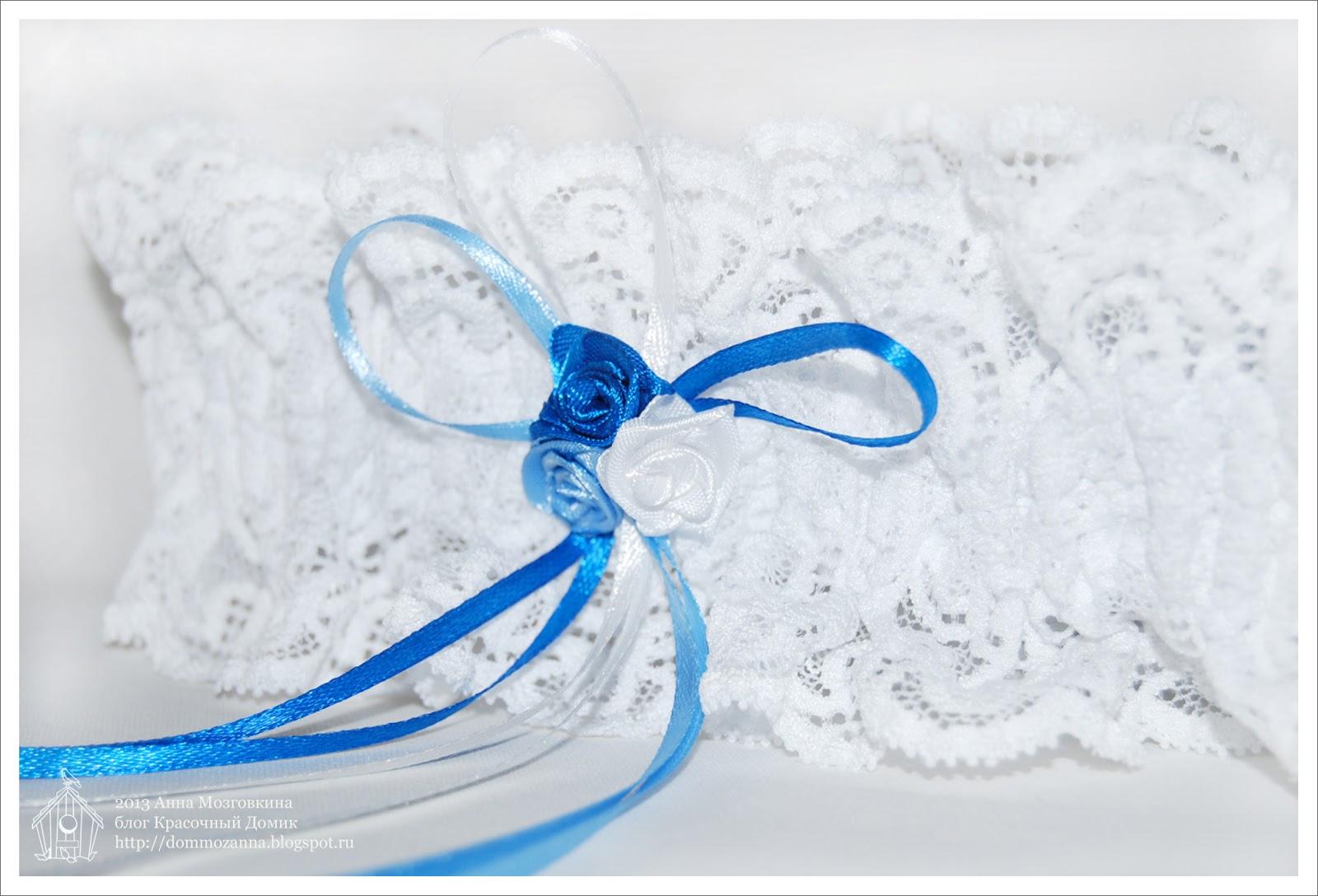 свадебная кружевная подвязка