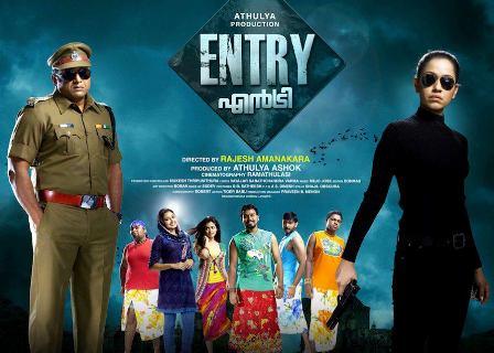 Watch Entry (2013) Malayalam Movie Online