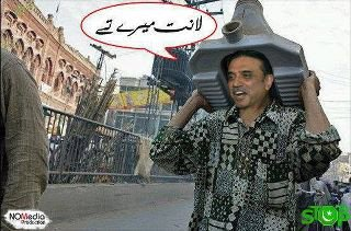 Picture of Most Wanted Zardari