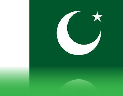 0Pakistan Flag Wallpaper 100121 Pakistan Flag, Beautiful Pakistan Flag, Pak Flags, Paki Flag, Pak Flag, Animated Pak Flag,