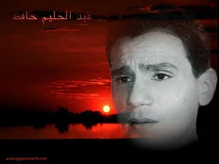 راديو العندليب الاسمر عبد الحليم حافظ