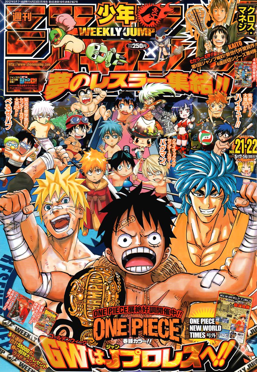 Shonen JUMP Weekly Magazine Japanese FREE Shipping Vol.23 2017 OnePiece Manga