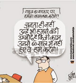 rahul gandhi cartoon, congress cartoon, bjp cartoon, narendra modi cartoon