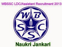 wbssc lda/ldc exam result