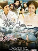 Phim Hồ Tiên