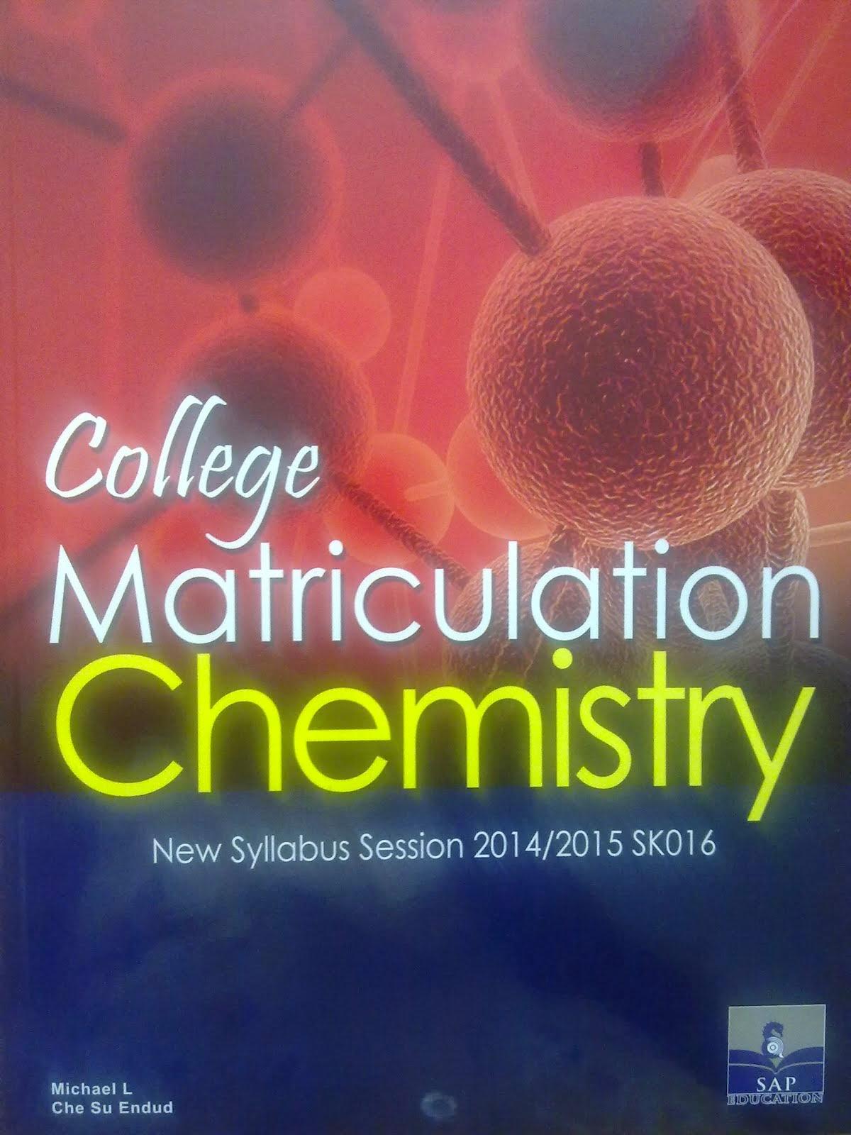 SAP College Matriculation