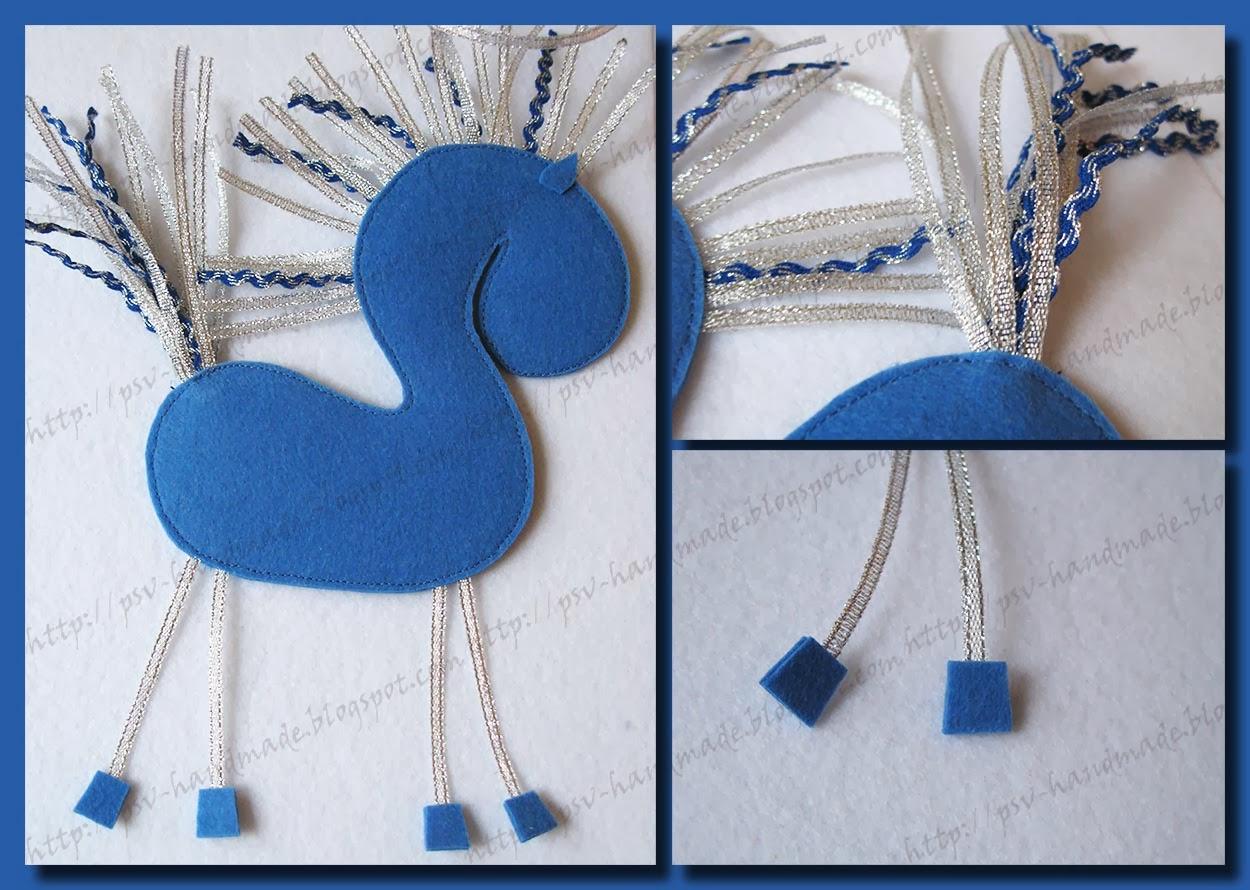 Мастер-класс по пошиву лошадки из фетра