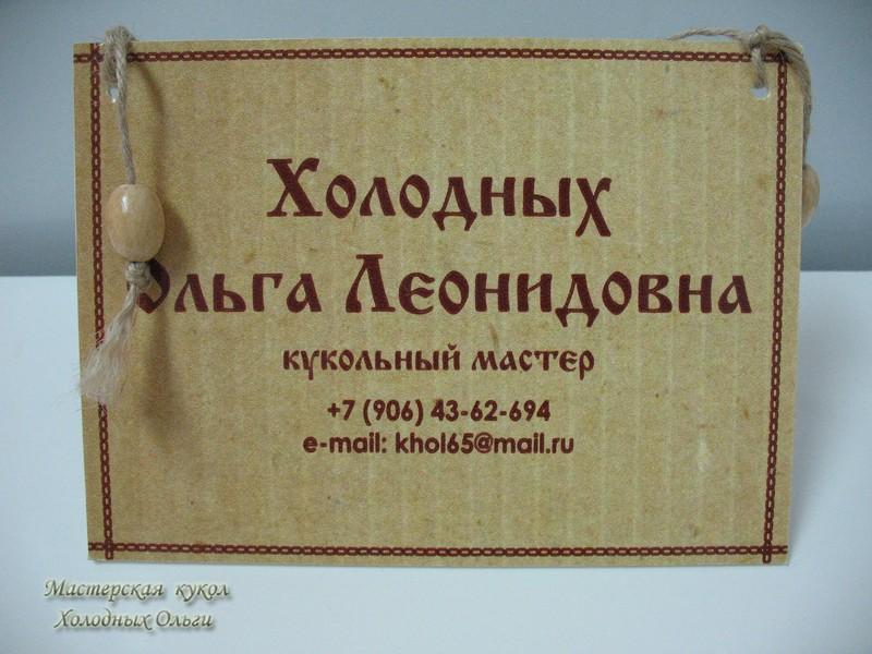 Табличка без логотипа