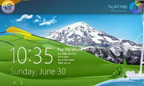ويندوز 8 مايكروسوفت مجانا Windows 8