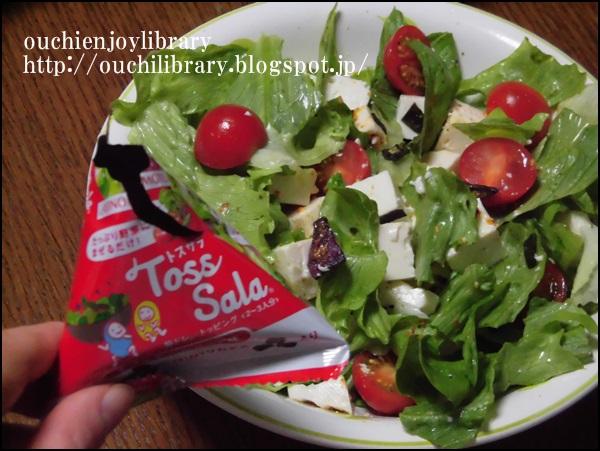 味の素「Toss Sala(トスサラ)」すりごまガーリック味時短サラダ