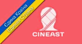 http://cineast.com.ua/search/%D0%B4%D0%BE%D1%80%D0%BE%D0%B3%D0%B0%20%D0%BD%D0%B0%20%D0%B7%D0%B0%D1%85%D1%96%D0%B4